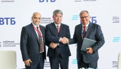 ВТБ и Озерная Горнорудная Компания подписали соглашение об основных условиях предоставления проектного финансирования для строительства ГОКа в Бурятии