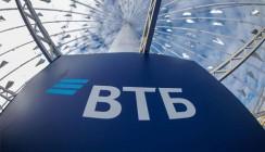 ВТБ и Российский экспортный центр запустили акселератор для бизнеса