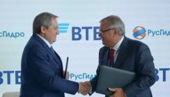 ВТБ и «ПАО» РусГидро подписали соглашение о намерениях по улучшению условий форвардного контракта