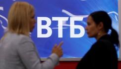 ВТБ начинает продажи ОФЗ-н четвертого выпуска