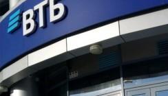 ВТБ внедрил универсальную линейку пакетов РКО для предпринимателей