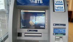 ВТБ обеспечил бесплатное пополнение карт клиентам «Возрождения» в своих банкоматах