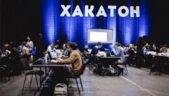 Банк ВТБ провел хакатон по IT-разработке