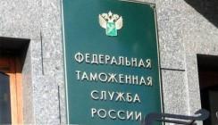 ВТБ и Федеральная таможенная служба заключили соглашение о сотрудничестве