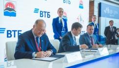 ВТБ предоставит 2 млрд рублей на строительство крупнейшего на Камчатке гостиничного комплекса