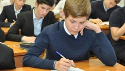 ВТБ стал главным партнером всероссийской олимпиады школьников «Миссия выполнима. Твое призвание – финансист!»