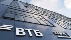 ВТБ разместил 9,5 млрд рублей бюджетных средств Красноярского края