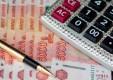 ВТБ разместил облигации на ключевую ставку на 3 млрд руб.