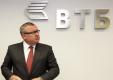 Андрей Костин договорился с руководством Казахстана о развитии бизнеса группы ВТБ в Республике