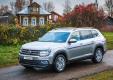 ВТБ Лизинг предлагает Volkswagen Teramont со скидкой 10%
