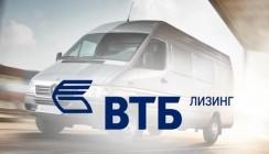 ВТБ Лизинг вновь назван Лизинговой компанией года