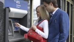 Клиенты ВТБ могут оформить депозиты в банкоматах