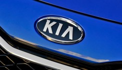 ВТБ предлагает автомобили марки KIA со скидкой до 11%