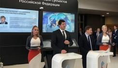 Совет Федерации и «Ростелеком» будут вместе развивать сквозные цифровые технологии в регионах России