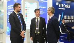 ВТБ Капитал Инвестиции и Skolkovo Ventures стали партнёрами в работе с pre-IPO инвестициями