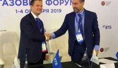 ВТБ и ЗТЗ подписали соглашение о стратегическом партнерстве