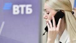 ВТБ запускает мобильного оператора в Санкт-Петербурге