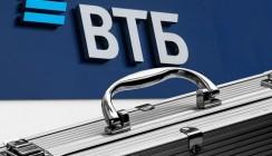 Объем продаж ОФЗ-н в ВТБ превысил 1 млрд рублей
