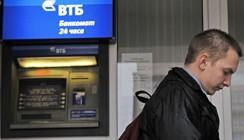 Клиенты ВТБ могут проводить платежи по QR-коду в банкоматах