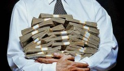 Фонды ВТБ стали лидерами по привлечению средств