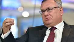 Андрей Костин обсудил вопросы сотрудничества с президентом Мозамбика