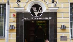 Клиенты ВТБ смогут бесплатно пополнять карты в банкоматах «Возрождения»