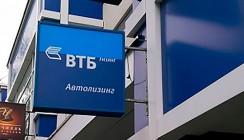 ВТБ Лизинг повышен национальный кредитный рейтинг