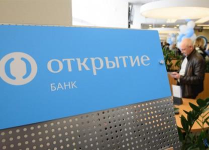 ВТБ предоставил клиентам банка «Открытие» бесплатное снятие наличных