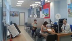 ВТБ расширяет количество безбумажных офисов
