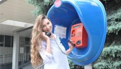 «Ростелеком» отменяет плату за все звонки на российские номера с таксофонов универсальной услуги связи