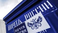 Почта России и банк ВТБ через АО «НЛТ» увеличивают логистические мощности в Перми