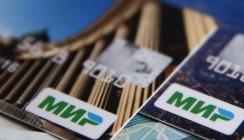 ВТБ выпустил более 150 тысяч кобейджинговых карт «Мир» — Maestro