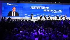 Участники форума «Россия Зовет!» обсудили инвестиционный потенциал Дальнего Востока