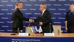ВТБ и Республика Башкортостан заключили дополнительное соглашение к концессии о реализации проекта «Восточный выезд»