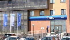 ВТБ Лизинг: шеринговая экономика позволит рынку автолизинга вырасти в четыре раза