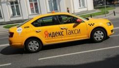 ВТБ Лизинг и Яндекс.Такси заключили соглашение о сотрудничестве