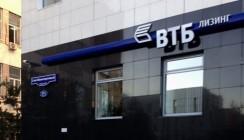 ВТБ Лизинг: в ЕАЭС должен развиваться единый рынок лизинга