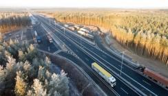 При участии ВТБ открыта скоростная платная трасса М-11 «Москва – Санкт-Петербург»