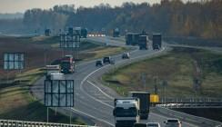 ГК Автодор и ВТБ договорились о совместной реализации проекта строительства участков трассы М-12