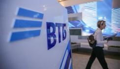 ВТБ подключил процессинговый центр «Сирена-Трэвел»