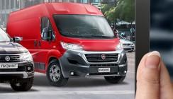 ВТБ Лизинг предлагает специальные условия на коммерческие автомобили Fiat