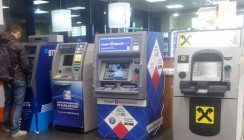 ВТБ пополнил карты сторонних банков на 3 млрд рублей