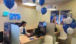 ВТБ: новая линейка пакетов услуг РКО привлекла более 60 тыс. клиентов