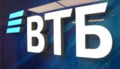 ВТБ Лизинг провел первый отраслевой HR саммит