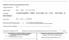 Ростелеком вернул налогоплательщикам 180 млн рублей