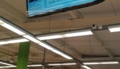 «Ростелеком» запустил пилотный проект умного магазина