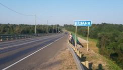 «Ростелеком» сделает дороги трех регионов ЦФО безопаснее