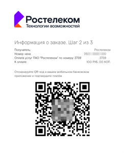 62809DB8-DE2E-430B-A3D2-7B6C3ABDE831