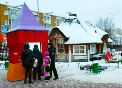 В Калуге открылся онлайн-портал в Тулу