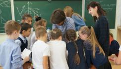 «Ростелеком» поддержал благотворительную программу «Учитель для России»